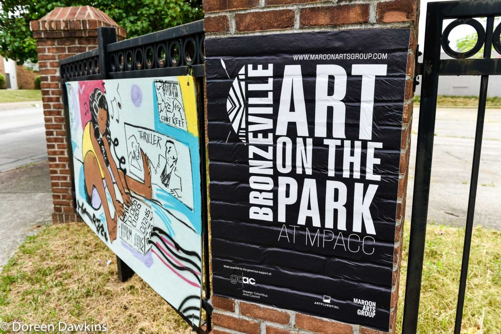 Bronzeville Art on the Park, COVID-19 Break: Bronzeville Art on the Park